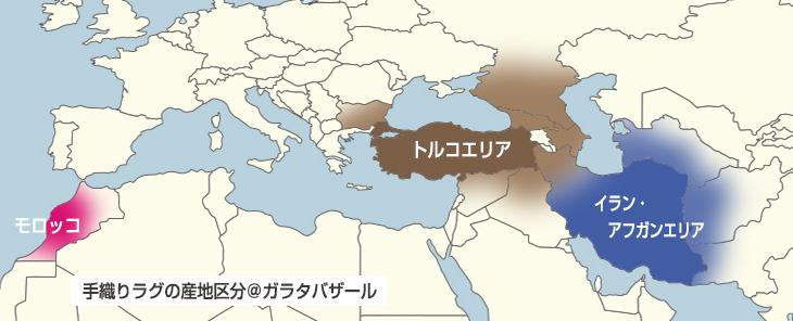 トライバルラグ・エリアマップ