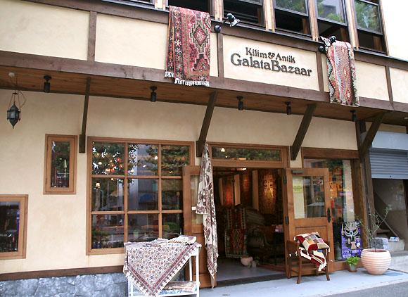 ガラタバザール店舗